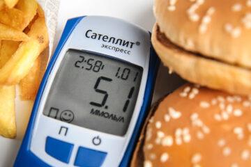 Sconfiggere il diabete di tipo 2 perdendo peso