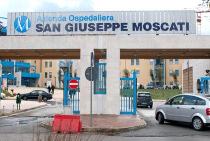 """Azienda ospedaliera Moscati di Avellino. Nuova lettera minatoria indirizzata al direttore generale dell'Azienda """"Moscati""""."""